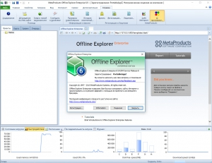 MetaProducts Offline Explorer Enterprise 6.9.4244 SR6 Portable by PortableAppZ [Multi/Ru]