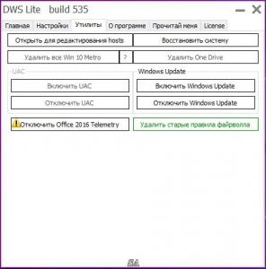 Destroy Windows 10 Spying 1.5 Build 535 [Multi/Ru]