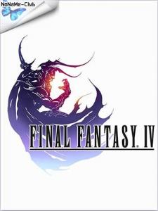Final Fantasy IV / Последняя фантазия 4 [Ru/Multi] (1.0.0.0) License RELOADED