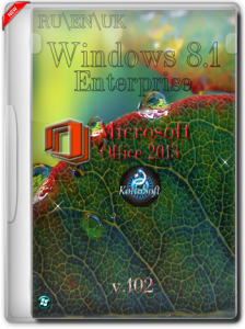 Windows 8.1 Enterprise Office 2013 KottoSOFT v.102 (x64) [RUENUK] (2015)