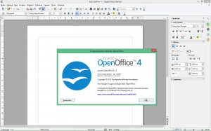 Apache OpenOffice 4.1.2 Stable [Ru]