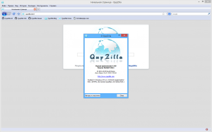QupZilla 1.8.8 Portable by PortableApps [Multi/Ru]