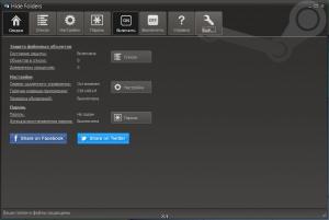 Hide Folders 5.3 Build 5.3.5.1135 RePack by KpoJIuK [Multi/Ru]