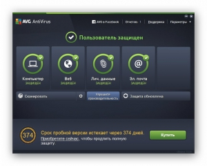 AVG AntiVirus 2016 16.0.7226 [Multi/Ru]
