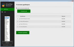 DriverPack Solution Online 16.7.4 Portable [Multi/Ru]