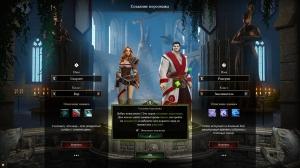 Divinity: Original Sin - Enhanced Edition | RePack от xatab