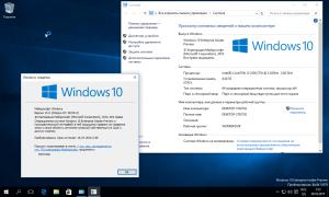 Microsoft Windows 10 Insider Preview 10.0.10576 (esd) [Ru]