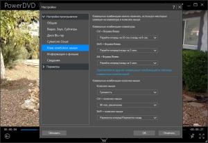 CyberLink PowerDVD Ultra 15.0.2211.58 RePack by qazwsxe [Ru/En]