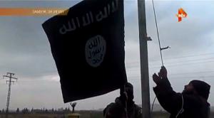 Замуж за ИГИЛ