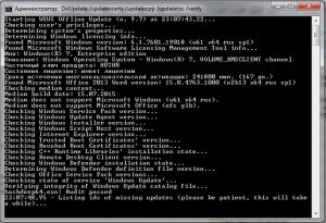 Набор обновлений для Microsoft Windows Server 2003 (All Languages) 15.07.15 [Multi/Ru]