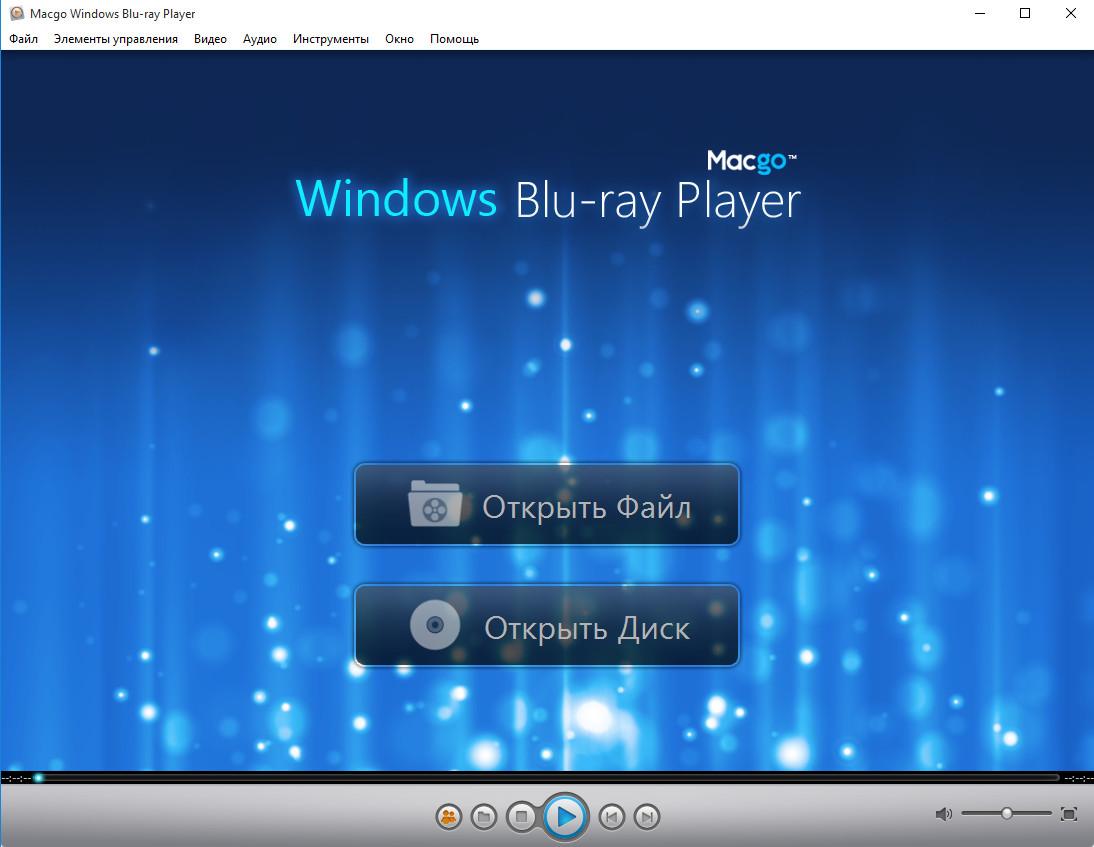 Blu Ray Проигрыватели Скачать Бесплатно