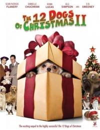12 рождественских собак 2: Чудесное спасение