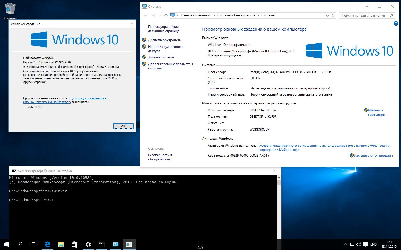 Windows 10 Pro Final Original Microsoft Vlsc: Microsoft Windows 10 Enterprise 10.0.10586 Version 1511