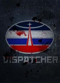 Dispatcher | RePack от XLASER