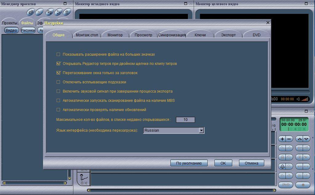 Womble MPEG Video Wizard DVD Full
