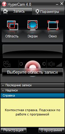 Скачать программу для записи дисков через торрент
