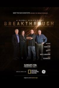 Прорыв / Breakthrough (1-6 серии из 6)