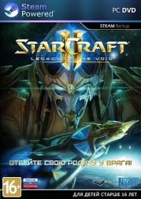 StarCraft 2: Legacy of the Void | Battle-Rip