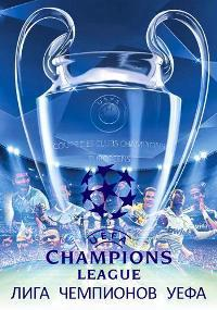 Футбол. Лига чемпионов 2015-16 (Группа H. 5-й тур) Зенит (Россия) — Валенсия (Испания)
