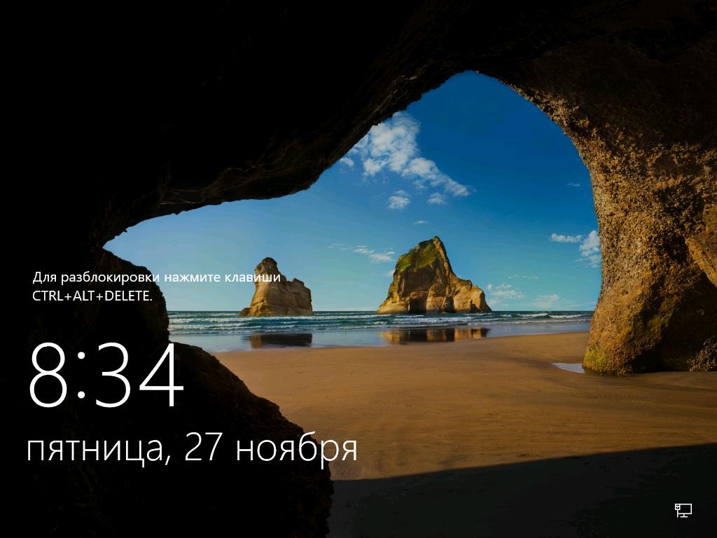 Windows Server Торрент