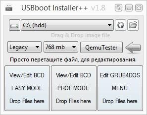 USBboot Installer++ 1.8 [Ru]