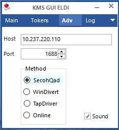 KMSpico 10.1.8.2 Final + Portable [En]