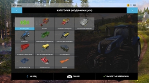 Farming Simulator 15: Gold Edition | RePack от xatab