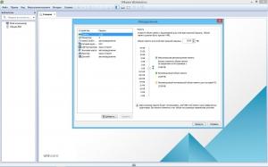 VMware Workstation 12 Pro 12.0.1 build 3160714 [Ru/En]