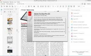 Adobe Acrobat Pro DC 2015.009.20077 Lite Portable by PortableWares [Multi/Ru]