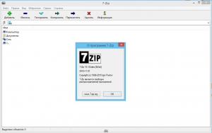 7-Zip 15.10 Beta [Multi/Ru]