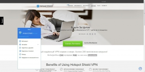 Hotspot Shield Elite 5.20.4 [Multi/Ru]