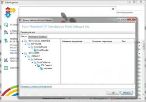 Soft Organizer 5.0 RePacK by KpoJIuK [Multi/Ru]