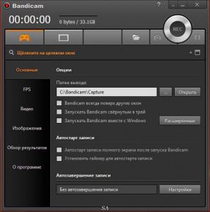 Bandicam 2.4.0.895 RePack (& Portable) by KpoJIuK [Multi/Ru]