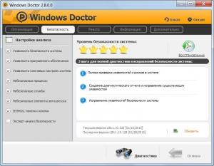 Windows Doctor 2.8.0.0 RePack by D!akov [Ru]