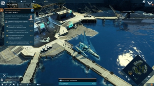 Anno 2205 Gold Edition | Repack от xatab