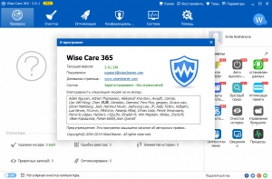 Wise Care 365 Pro 3.91.349 Final RePack by D!akov [Multi/Ru]