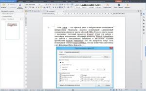 WPS Office 10 9.1.0.5217 Portable by PortableWares [Multi/Ru]
