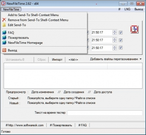 NewFileTime 2.62 Portable [Multi/Ru]