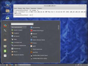 RFRemix Live (Дистрибутив RFR жив) (Russian Fedora Remix) 23 (KDE, XFCE, MATE, LXDE, Cinnamon) [x86-64] 5xDVD