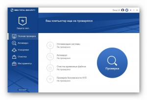 360 Total Security 8.0.0.1047 [Multi/Ru]