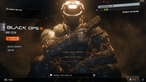 Call of Duty: Black Ops 3 | RePack от xatab