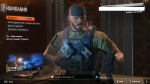 Call of Duty: Black Ops 3 Digital Deluxe Edition | Steam-Rip от Fisher