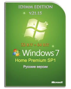 Windows 7 Home Premium SP1 IDimm Edition х86/x64 v.21.15 [RU]