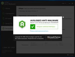 Auslogics Anti-Malware 2016 1.6.0.0 RePack by D!akov [Ru/En]