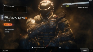 Call of Duty: Black Ops III [Ru] (v 1.0) Repack от xatab