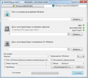 WinNTSetup 3.8.5.5 Final Portable [Multi/Ru]