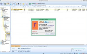 CoolUtils Total Audio Converter 5.2.0.129 RePack by KpoJIuK [Multi/Ru]