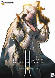 Lineage 2: Infinite Odyssey [Ru] (2.5.30.10.01) License