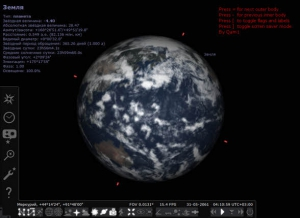 Stellarium 0.14.0 Final Portable by PortableApps [Multi/Ru]