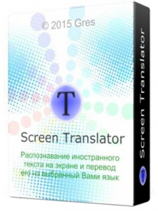 Screen Translator 2.0.0 + Portable [Ru/En]